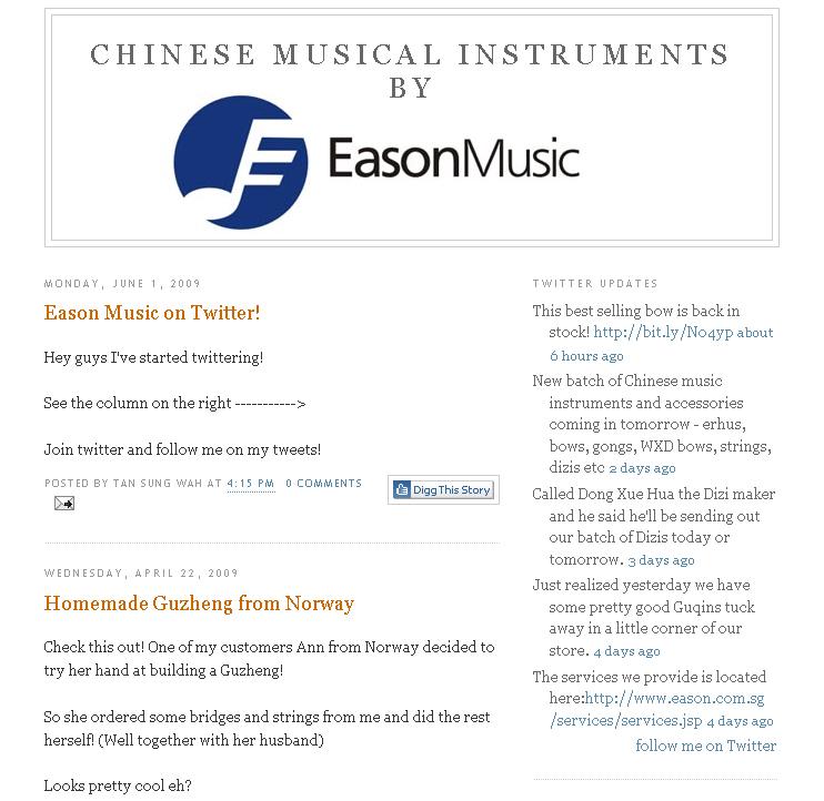Eason Music