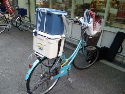 満タン自転車