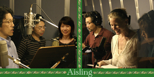 【Aisling(アシュリング)】アイルランド語合唱
