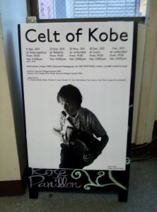 吉田さんがモデルのポスター