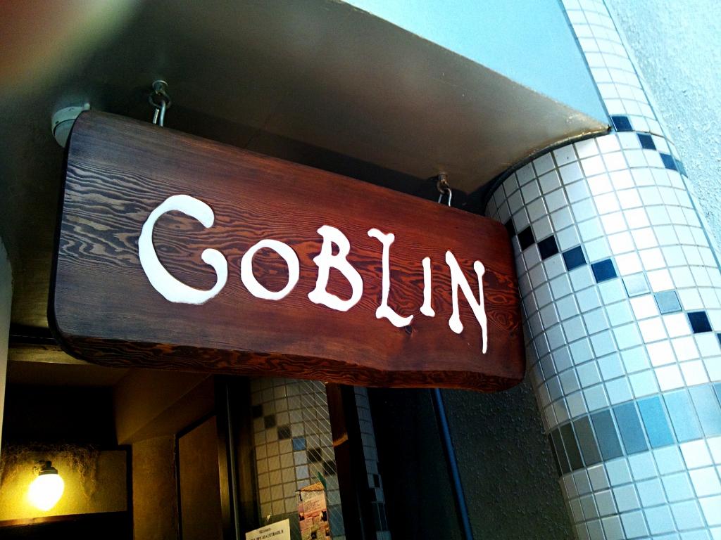 京都、GOBLINさんでの演奏、無事終わりました。