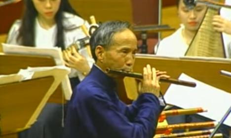 楽器動画: 中国笛 芭烏(バウ) の演奏