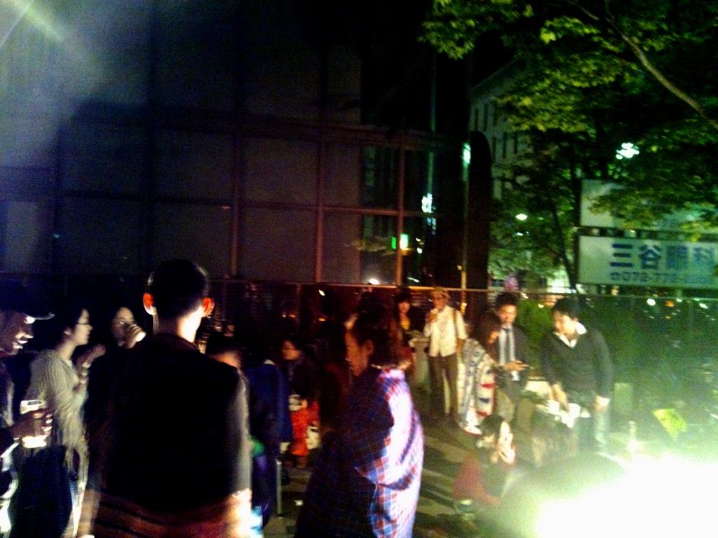 2012年10月 伊丹まちなかバル オトラクな一日に参加してきました(^^♪