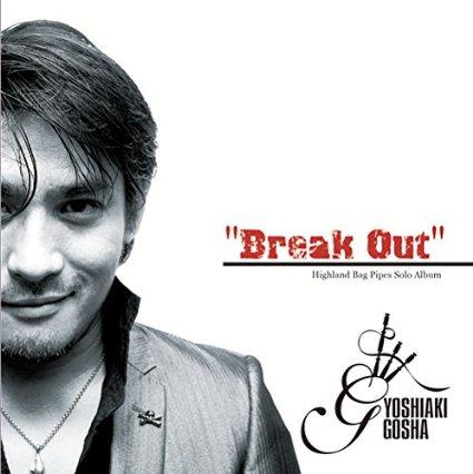 レビュー:ハイランドパイパー五社義明、ソロアルバム 『Break Out』