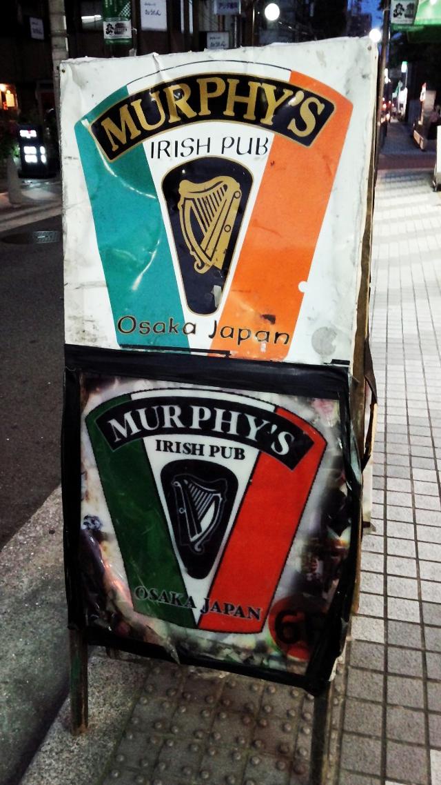 残念なお知らせ。 大阪心斎橋、アイリッシュパブMurphy'sが閉店だって (T_T)/~~~