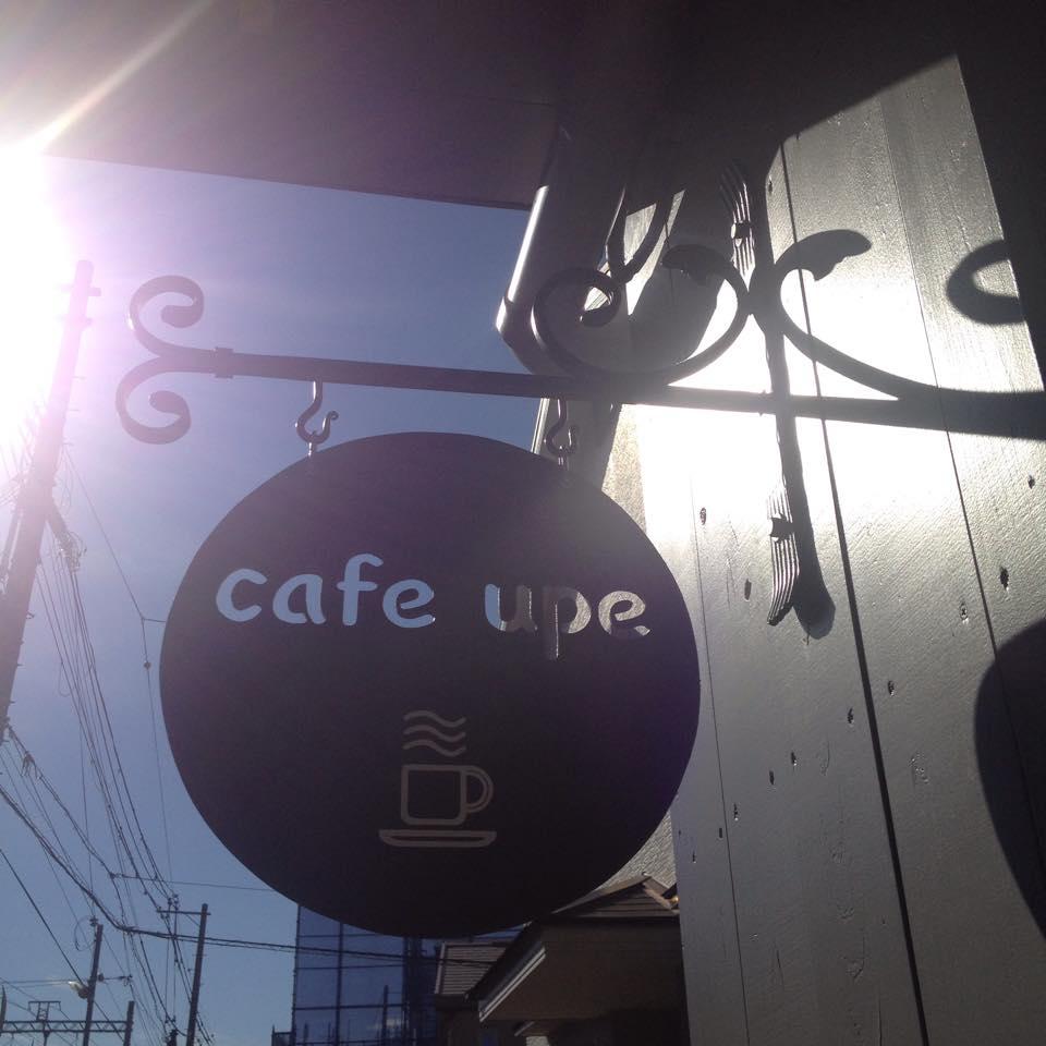 ライブのお礼:夙川 cafe upe さんでのライブ