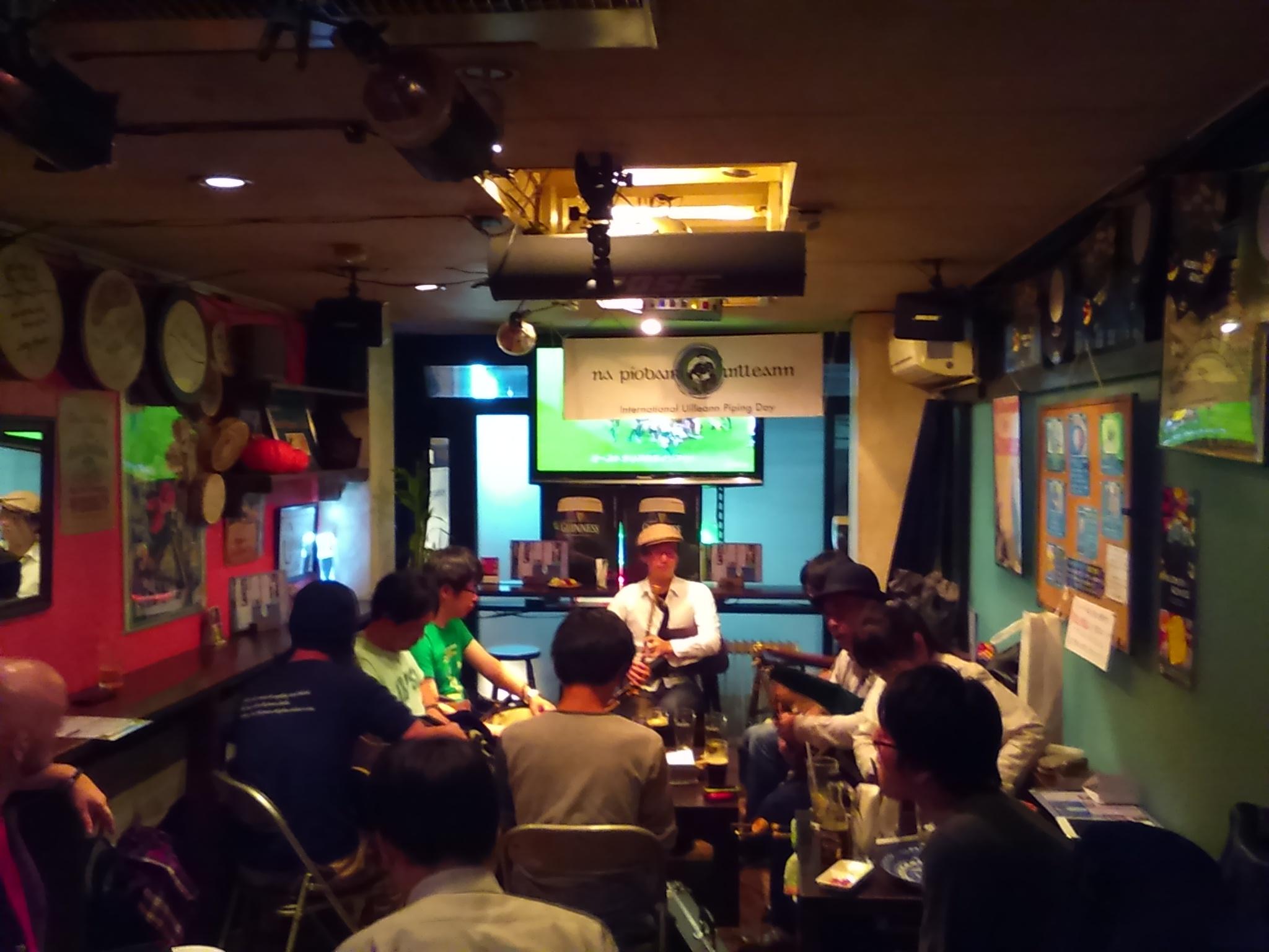 国際イーリアンパイピングデー2016 記念セッションは10/15(土)京都、Irish Pub field (アイリッシュパブ フィールド)にて開催
