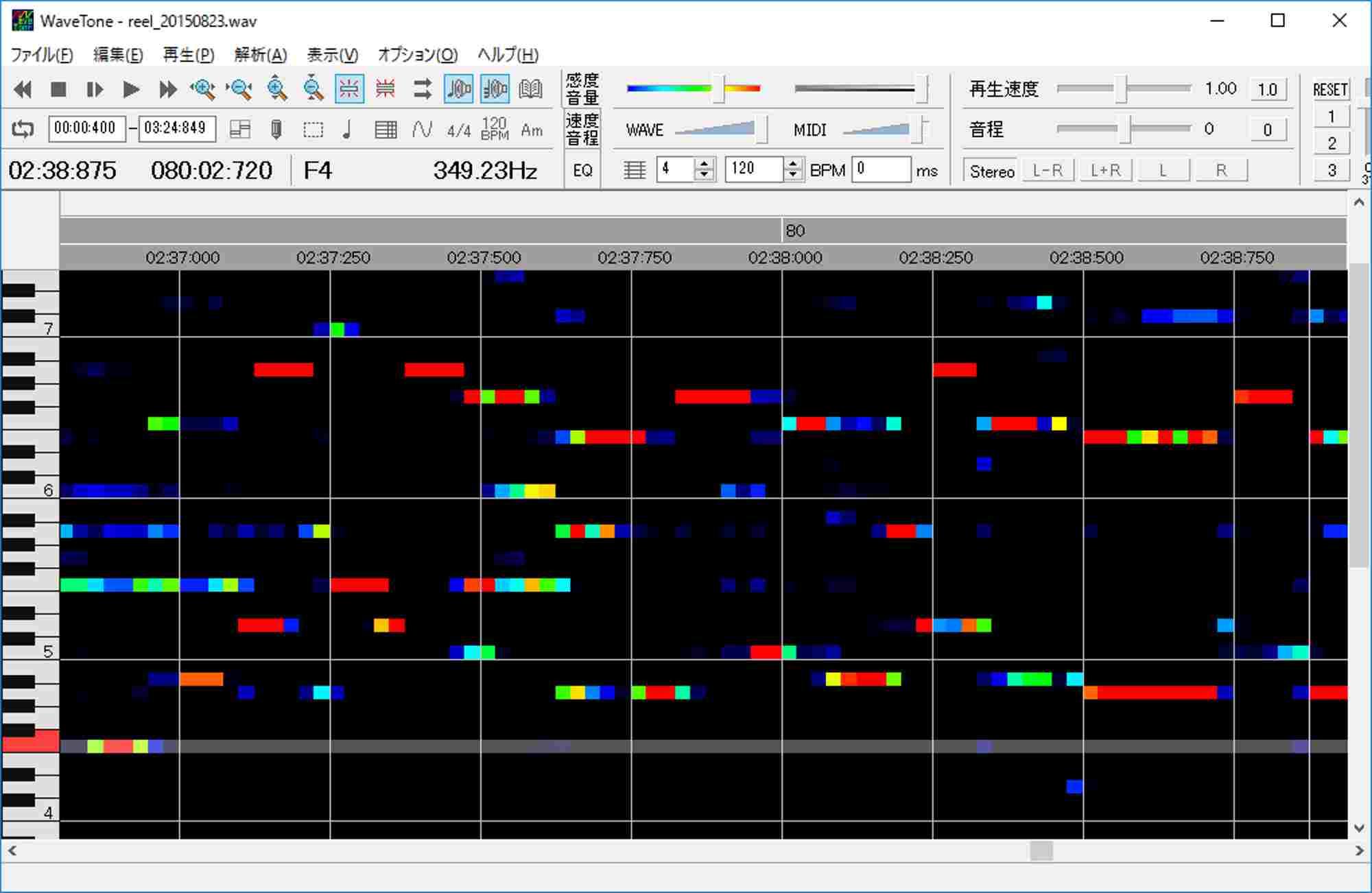 採譜(耳コピ)支援ソフト WaveTone が凄いですねぇ。