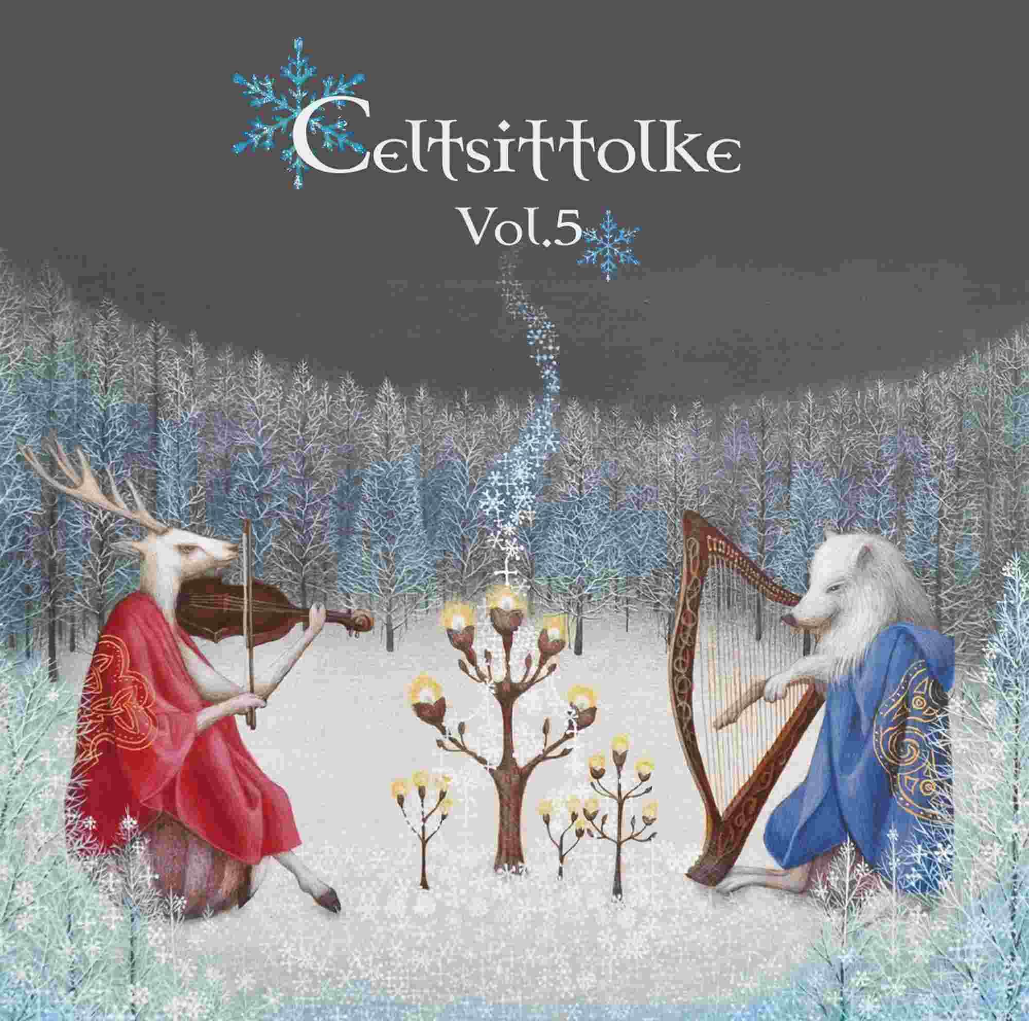 2017/03/25 CELTSITTOLKE Vol.5 ~関西ケルト/アイリッシュ・コンピレーションアルバム ご予約開始!!