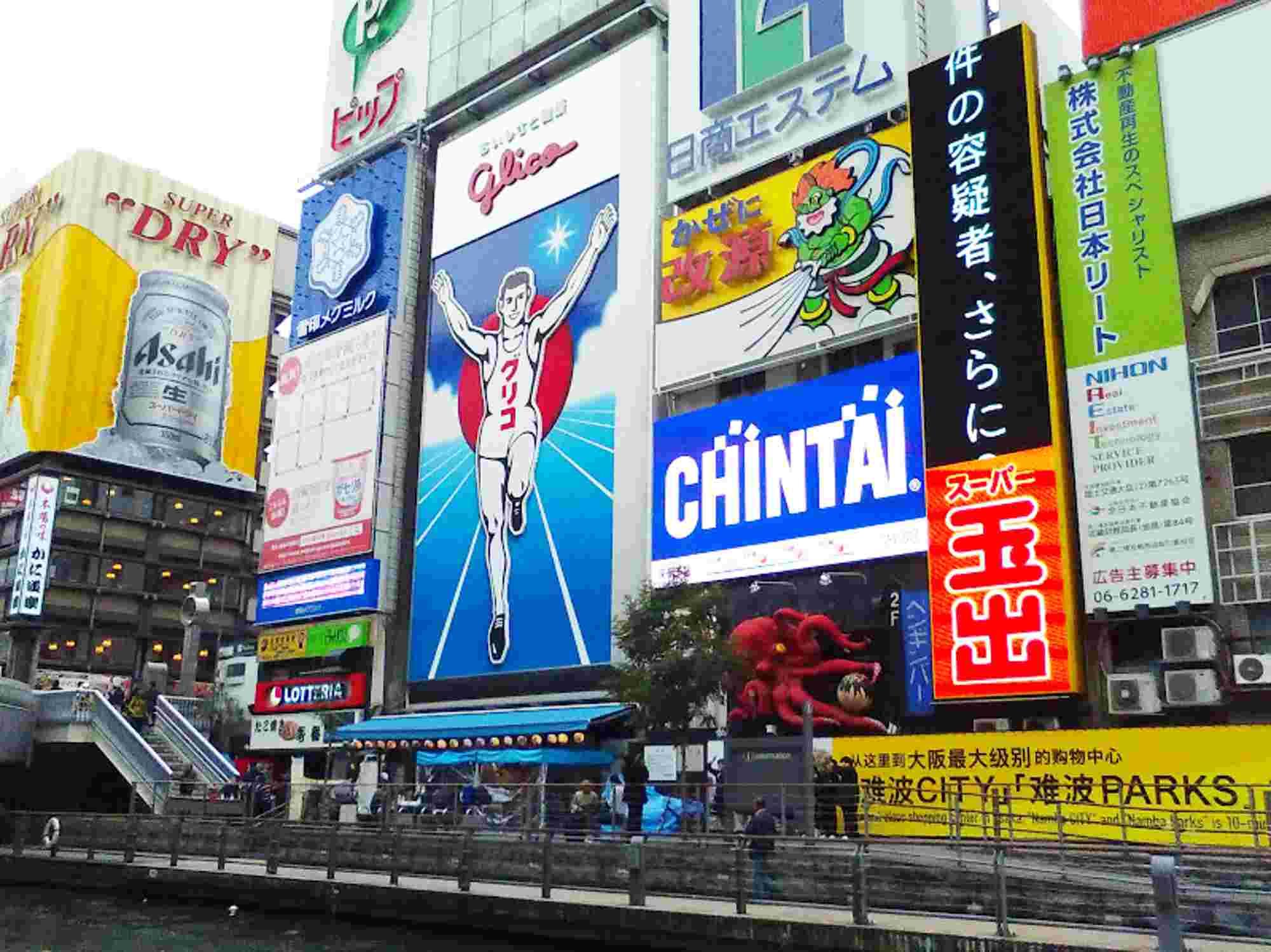 今日はセンパト大阪を観に少し心斎橋界隈を探索したのですがぁ・・・・