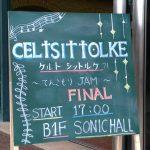 2018年6月24日(日) CELTSITTOLKE LIVE 〜てんこもりJAM FINAL〜 参加してきました♬(*^^*)♬