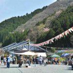 イベントのお知らせ:第5回 海内ピクニック