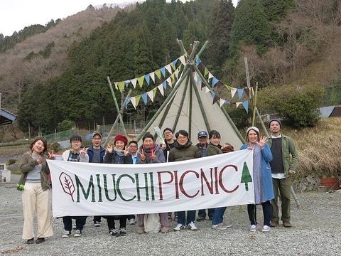 海内ピクニックメンバーの皆と記念撮影