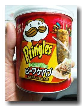 新しいプリングルス食べてみた。