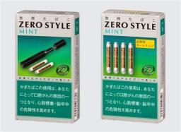 火を使わず煙も出ないタバコ JTが5月発売