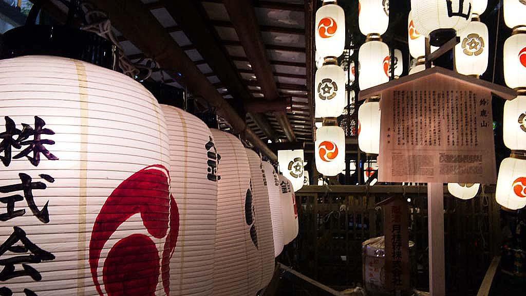祇園祭2011 – 7月 祭り日程