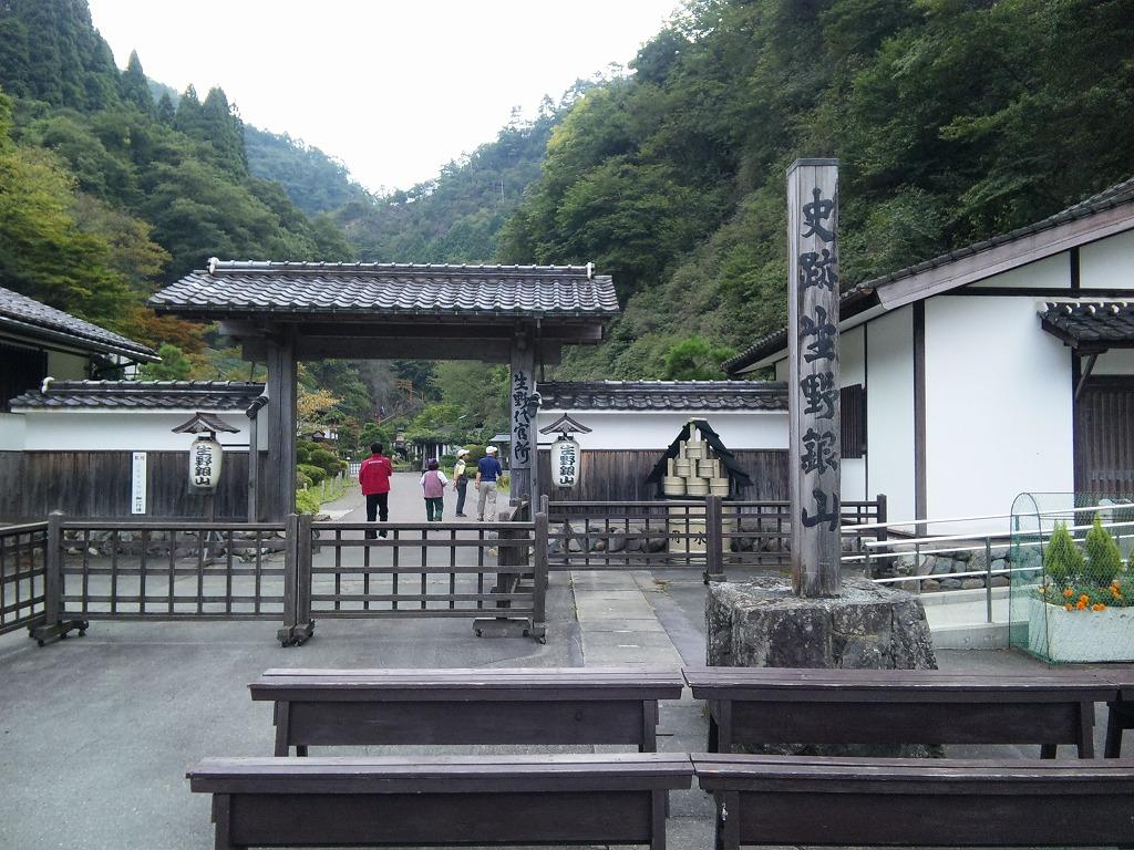 生野銀山はワンダーワールド(*^_^*)
