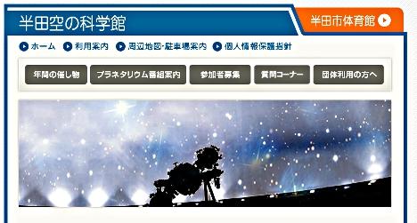 ハロウィーンスペシャルコンサート2011 のお知らせ