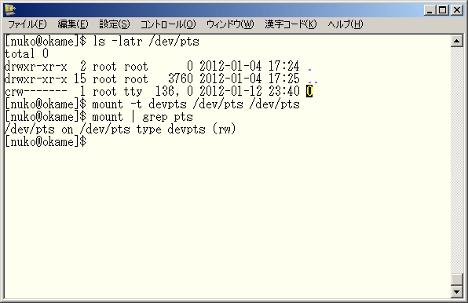 ubuntuのバージョン上げたらsshで 『stdin: is not a tty』 が表示されて繋がらない・・・(*_*)