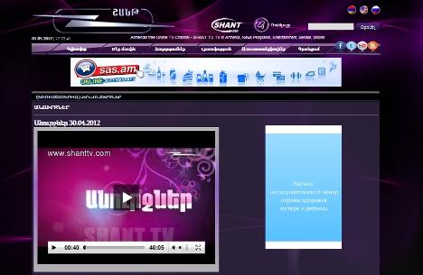 アルメニアのオンラインテレビにはDuduk関連の番組が一杯