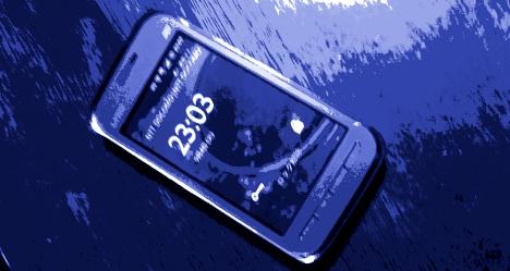 2012年9月5日 午前11時 に大阪府内にいる方の携帯電話に一斉に防災メールが届きますよ。
