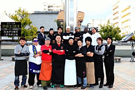 1月19日(土)、20日(日)12時~『第4回伊丹郷町屋台村』が開催!!