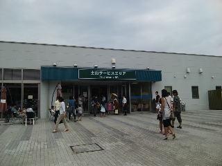 名古屋に行ってるんだけど。