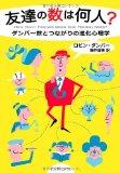 『拝啓Facebook殿 日本のFacebookで恥かしい汚染が広まっております』って記事見てちょっとドキ(^_^.)