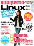 『Linuxでうっかりrm -rfしちゃったけど復活出来たよー\(^o^)/ 』 なんて記事を見てると思い出します。
