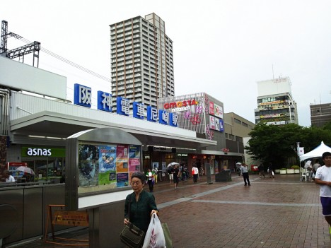 阪神尼崎駅前でしまんちゅうまつりをブラブラ