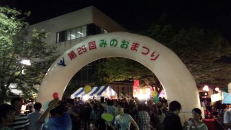 箕面祭りに行ってきました(*^。^*)