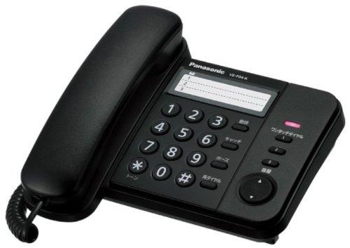 怪しい電話がよくかかってきます