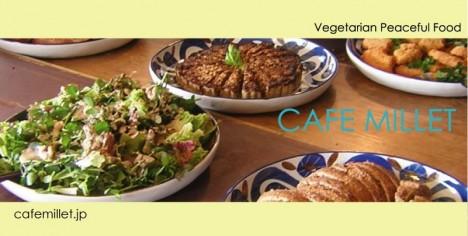 2013/11/2  CAFE MILLET 1日だけの特別オープン