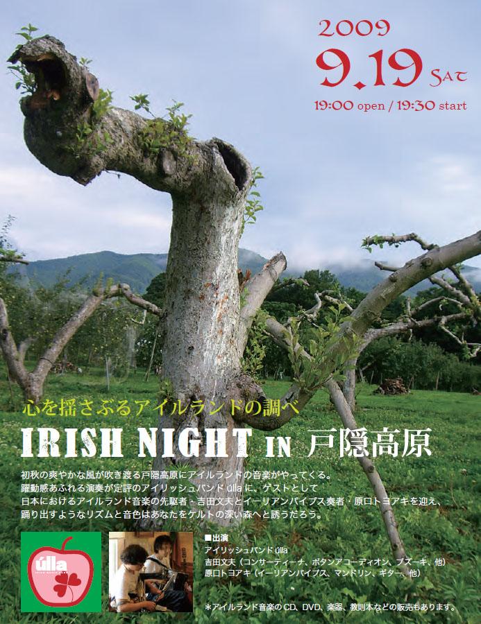 明日長野でライブします。