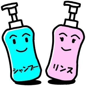 お湯だけ洗髪なかなかに調子良いです(^_-)