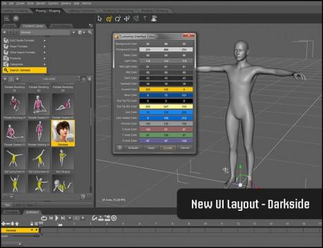 期間限定、無料で3D人物CG作成ソフト「DAZ Studio 4 Pro」が入手可能ですよ。