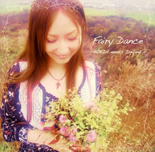 『 Fairy Dance~KOKIA meets Ireland~ 』 レビュー