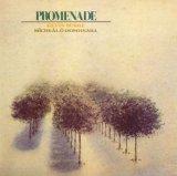 Kevin Burke & Micheal O'Domhnaill  『Promenade』 レビュー (泣きたいなら聞いてみ)