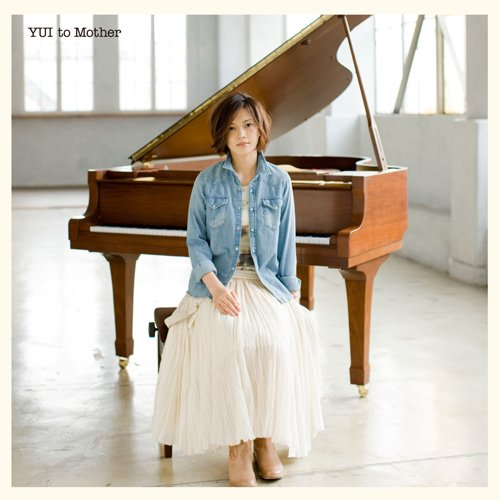 YUI の新曲 『to Mother』  2010年6月2日発売予定