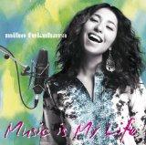 福原美穂 アルバム 『Music is My Life』 レビュー