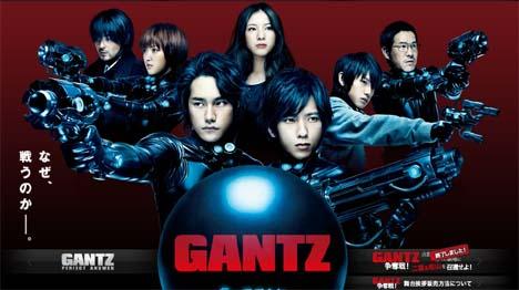 『 GANTZ 』 レビュー
